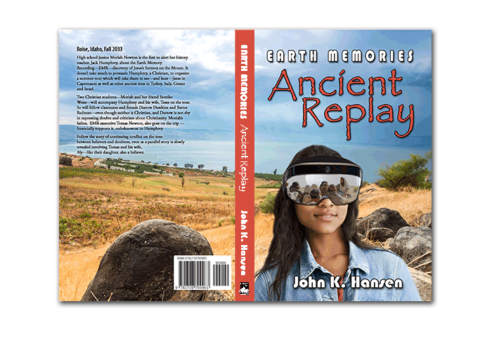 Sample Cover Design - Earth Memories Ancient Replay - Dorothy Read and Associates